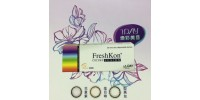 FreshKon Colors Fusion 1-Day